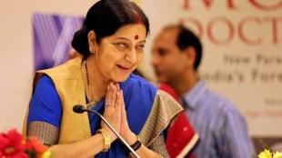 Pakistani Infant, പാക്കിസ്ഥാനി കുഞ്ഞ്, സുഷമ സ്വരാജ്, Sushama Swaraj, Sushama Swaraj twitter, സുഷമ സ്വരാജിന്റെ ട്വിറ്റർ, സുഷമ സ്വരാജ് പാക്കിസ്ഥാനിയെ സഹായിച്ചു, Sushama Swaraj helped Pakistani