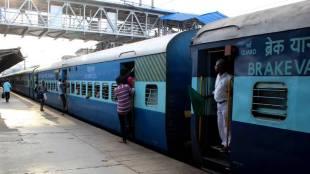 train, railway, special train, tatkal fare, wummer vacation,