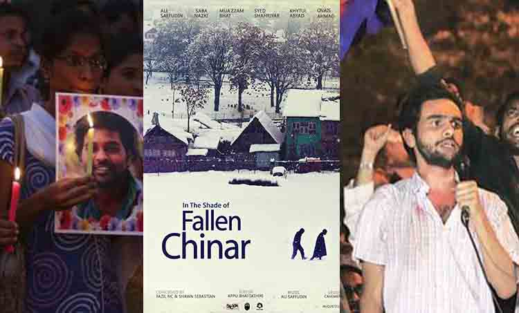 In the shade of fallen chinar, March March March, Rohith Vemula, Documentary