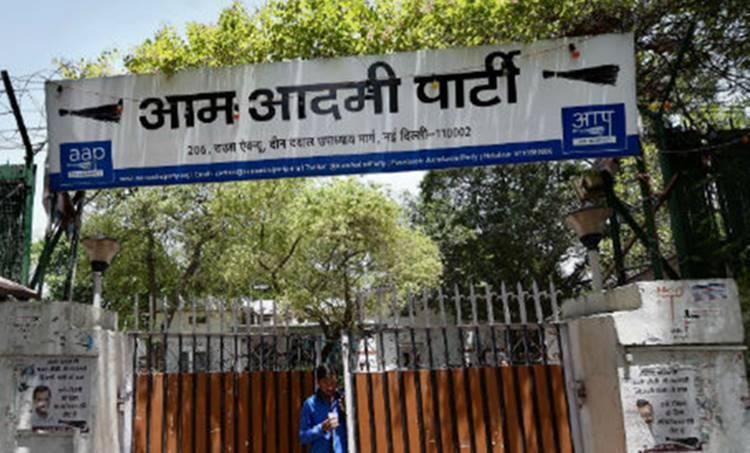 aap office, delhi