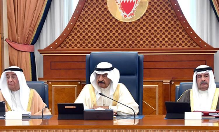bahrain, parliament