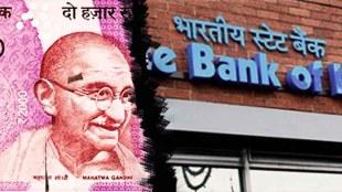 New challenge in Banking Sector, ബാങ്കിംഗ് മേഖലയിൽ പുതിയ പ്രതിസന്ധി, Banking, ബാങ്കിംഗ്, പണമിടപാട്, Money Transaction, RBI, റിസർവ്വ് ബാങ്ക്, Reserve Bank, Bank Deposits, ബാങ്ക് നിക്ഷേപങ്ങൾ, ബാങ്ക് നിക്ഷേപങ്ങളുടെ നില, Bank Deposits Status