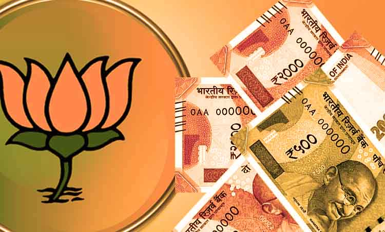 bjp - FAKE CURRENCY