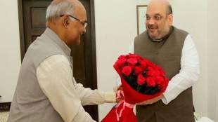 Ram nath kovind, presidential election