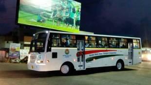 ksrtc, ksrtc bus, ksrtc bus bangalore,ksrtc bus mysore,ksrtc bus ernakulam, ksrtc bus palakkkad, ksrtc bus kozhikode, ksrtc bus thiruvananthapuram,ksrtc bus thrissur, ksrtc bus booking, ksrtc bus booking, bus booking, bus booking bangalore, bangalore-thiruvananthapuram, bangalore-kozhikode, bangalore-ernakulam, bangalore-thrissur, mysore-thiruvananthapuram, mysore-kozhikode, mysore-kozhikode-ernakulam, bangalore-thiruvananthapuram ksrtc, bangalore-kozhikode ksrtc, bangalore-ernakulam ksrtc, bangalore-thrissur ksrtc, mysore-thiruvananthapuram ksrtc, mysore-kozhikode ksrtc, mysore-thrissur ksrtc, ie malayalam, ഐഇ മലയാളം