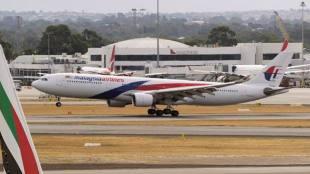 MH 128 incident, Malaysian Jet Airways, melbourne, kuala lampur, australian citizen