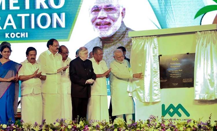 narendra modi, kochi metro, pinarayi vijayan