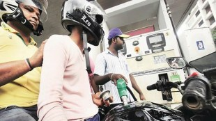 Daily revision of fuel price, ഇന്ധന വില നിശ്ചയിക്കൽ, ഇന്ത്യൻ ഓയിൽ കോർപ്പറേഷൻ, IOCL, Bharath Petroleum, ഭാരത് പെട്രോളിയം, ഹിന്ദുസ്ഥാൻ പെട്രോളിയം, Hindusthan Petroleum