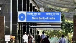 sbi, state bank of india, ie malayalam
