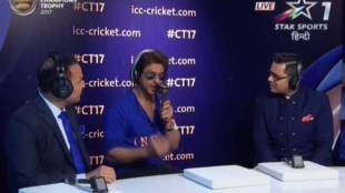 Shah Rukh Khan, icc champions trophy