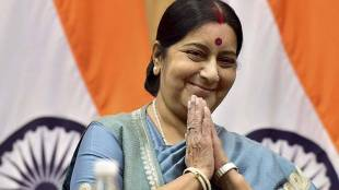 Sushma Swaraj, indian embassy