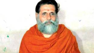 swami ganeshananda