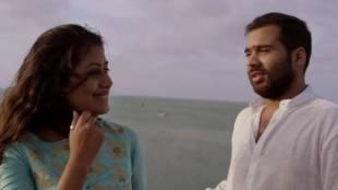 theeram, video song