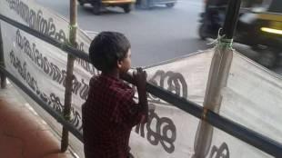 tribal student, ajith, school ,