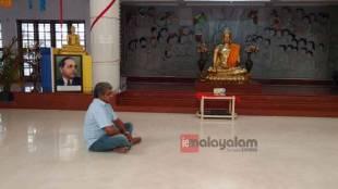 balachandran, malayalam poet, birth day,
