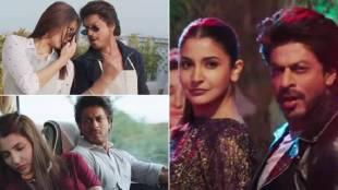 Jab Harry Met Sejal, Shah Rukh Khan, Anushka Sharma