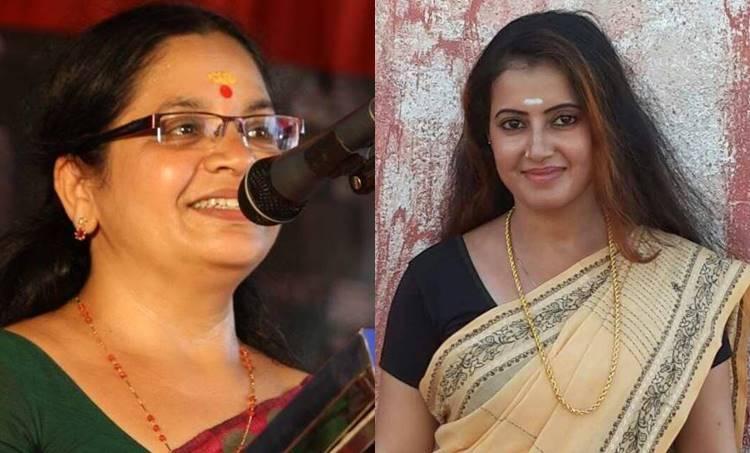Bhagya Lakshmi, Anita Nair