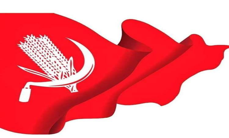 cpi, party congress, wlection symbol