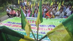 Tripura, Tipraland