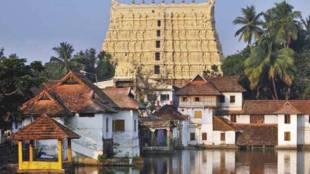 ശ്രീപദ്മനാഭ സ്വാമി ക്ഷേത്രം, Sri Padmanabha Swami temple, Assets of Padmanabha swami temple, പദ്മനാഭ സ്വാമി ക്ഷേത്രത്തിലെ സമ്പത്ത്, സുപ്രീം കോടതി, Supreme Court, അമിക്കസ് ക്യുറി