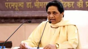 Mayawati, Rajyasabha, Dalit Atrocity