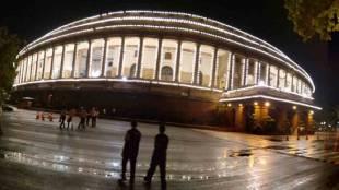 parliament, gst