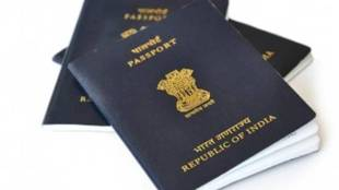 Passport, Birth Certificate, Aadhaar Card, Pan Card