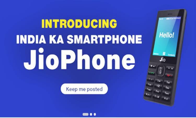 jiophone, ജിയോ ഫോൺ, jio 4G, ജിയോ 4ജി, reliance jio, റിലയൻസ് ജിയോ, jio phone, ജിയോ ഫോൺ, mukesh ambani, മുകേഷ് അംബാനി, ie malayalam