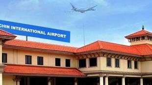 Kochin international airport