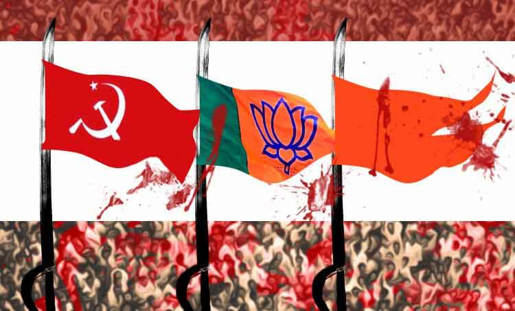 CPI(M), RSS, BJP. Political Killing