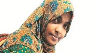 hadiya, conversion, love jihad, Supreme court