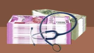 self finance mbbs fees, kerala, self finance college