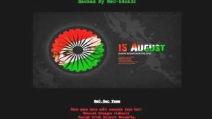പാക്കിസ്ഥാൻ, സർക്കാർ വെബ്സൈറ്റ്, പാക് വെബ്സൈറ്റ്, ഇന്ത്യ, ഹാക്കർമാർ, ഇന്ത്യൻ ഹാക്കർമാർ, ഇന്ത്യയുടെ ദേശീയ പതാക, ദേശീയഗാനം, പാക് സൈറ്റിൽ ഇന്ത്യൻ പതാക