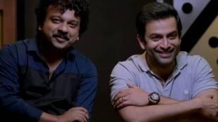 Prithviraj, Deepak Dev, Adam
