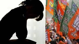 Rape, BJP