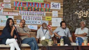 കോഴിക്കോട് ബീച്ച്, Calicut beach, kerala literature festival, literature festival, കേരള ലിറ്ററേച്ചർ ഫെസ്റ്റിവൽ, ലിറ്ററേച്ചർ ഫെസ്റ്റിവൽ