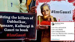 Gauri Lankesh, Gauri Lankesh murder, Gun used in Lankesh murder, M M Kalburgi, Lankesh Kalburgi, Lankesh Kalburgi murder, Lankesh Kalburgi murder similarities, gauri lankesh shot, kalburgi shot, indian express, kalburgi lankesh gun, india news