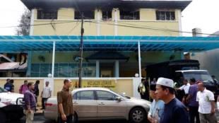Malaysia, Religious School
