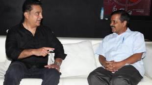 kamal haasan, arvind kejriwal, aam aadmi party, will kamal haasan join aap, kejriwal haasan meeting, tamil nadu politics, kamal haasan kejriwal meeting updates, live updates,