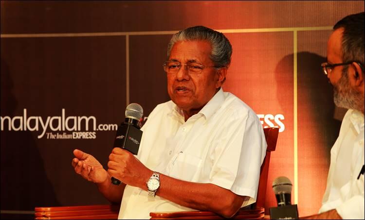 pinarayi vijayan, ie malayalam, mobile app, kerala @60, vidieo,
