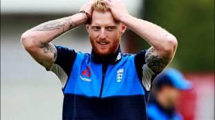 ben stokes, ബെന് സ്റ്റോക്സ്,the sun,ദ സണ്, ben stokes parents,സ്റ്റോക്സ് മാതാപിതാക്കള്, ben stokes wife, ben stokes age, ben stokes family, ben stokes controversy, cricket news