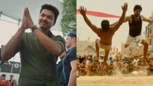 vijay, mersal