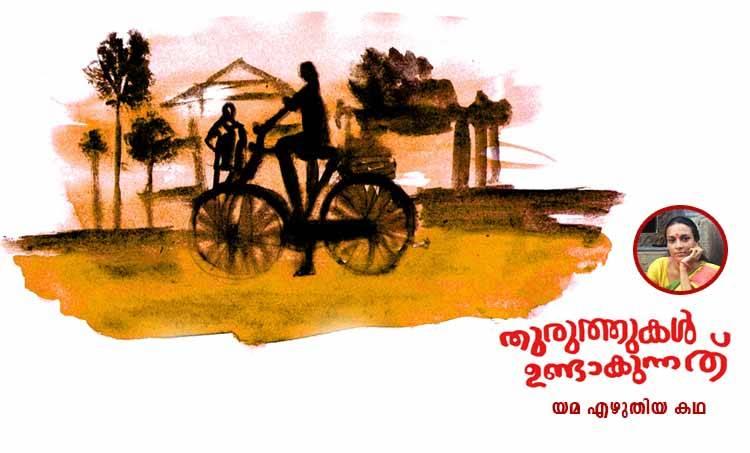 yama, athira, malayalam story,