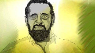 South Indian Actor Madhu - Illustration