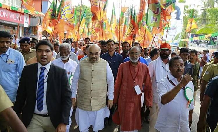 Janaraksha Yathra, BJP