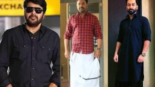 Mammootty, Dileep, Prithvi