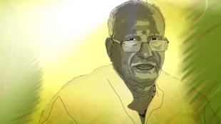 O Rajagopal