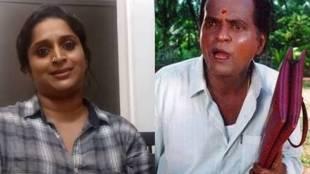 Surabhi Lakshmi, Kuthiravattam Pappu