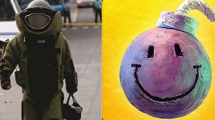 Bomb, Aluva