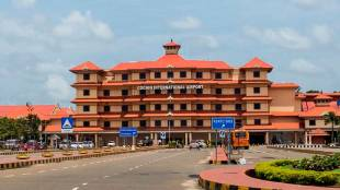 Kochi international airport, iemalayalam